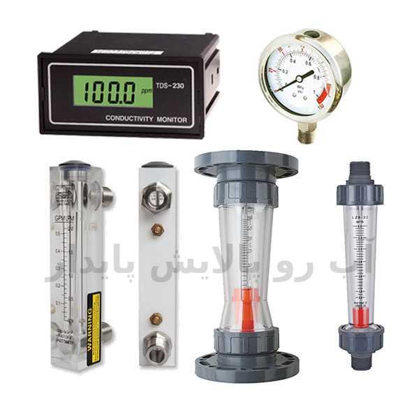 تجهیزات اندازه گیری ابزار دقیق تصفیه آب
