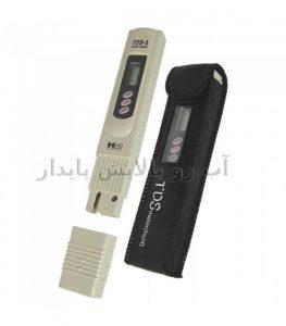 tdsمتر-قلمی تجهیزات اندازه گیری ابزار دقیق تصفیه آب